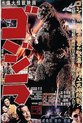 Godzilla poster - film - Japans - monster - 61x91.5cm