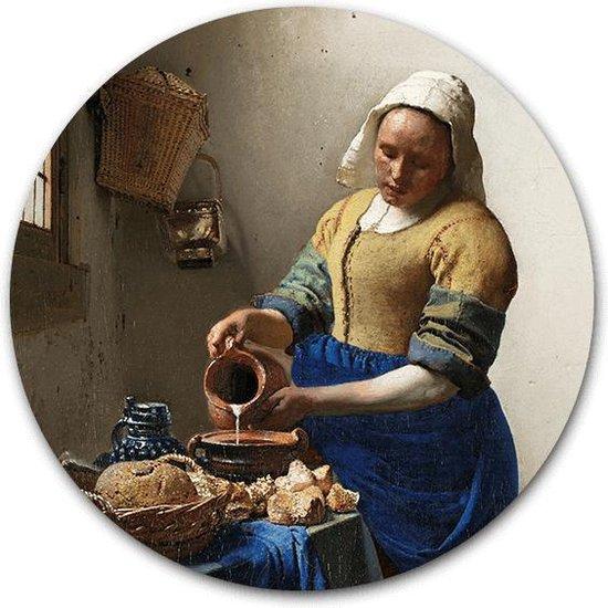 Wandcirkel Het Melkmeisje | Aluminium 120 cm | Meesterwerk van Johannes Vermeer | Ronde kunstwerken en schilderijen | Wanddecoratie voor binnen en buiten | Muurcirkel Oude Meesters op Dibond