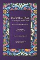 Mafatih al-Jinan: A treasury of Islamic Piety: Volume 2