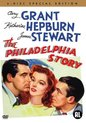 Philadelphia Story (2DVD) (Special Edition)