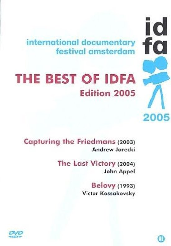 Best Of Idfa Edition 2005