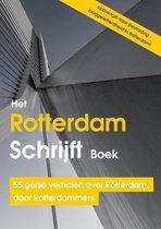 Het Rotterdam Schrijft Boek