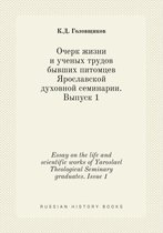 Essay on the Life and Scientific Works of Yaroslavl Theological Seminary Graduates. Issue 1