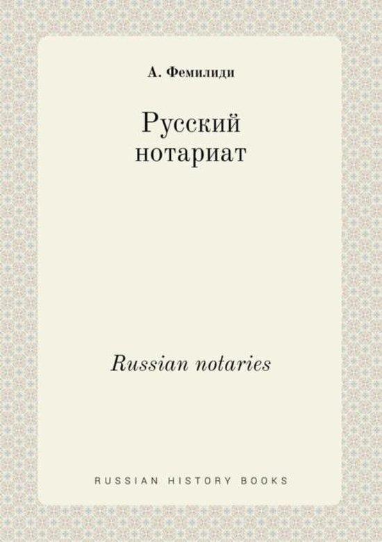 Russian Notaries