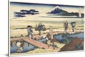 Nakahara in de provincie Sagami - Schilderij van Katsushika Hokusai Aluminium 60x40 cm - Foto print op Aluminium (metaal wanddecoratie)