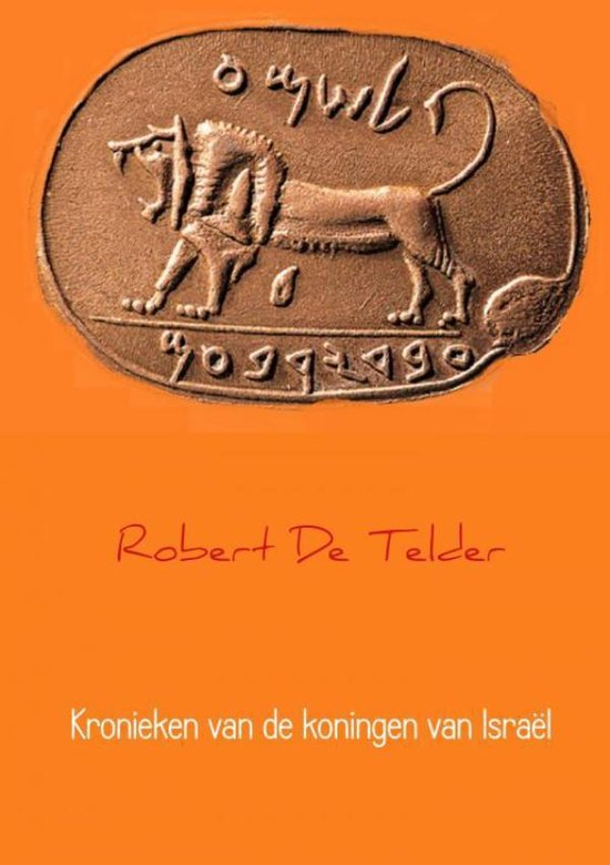 Kronieken van de koningen van Israël