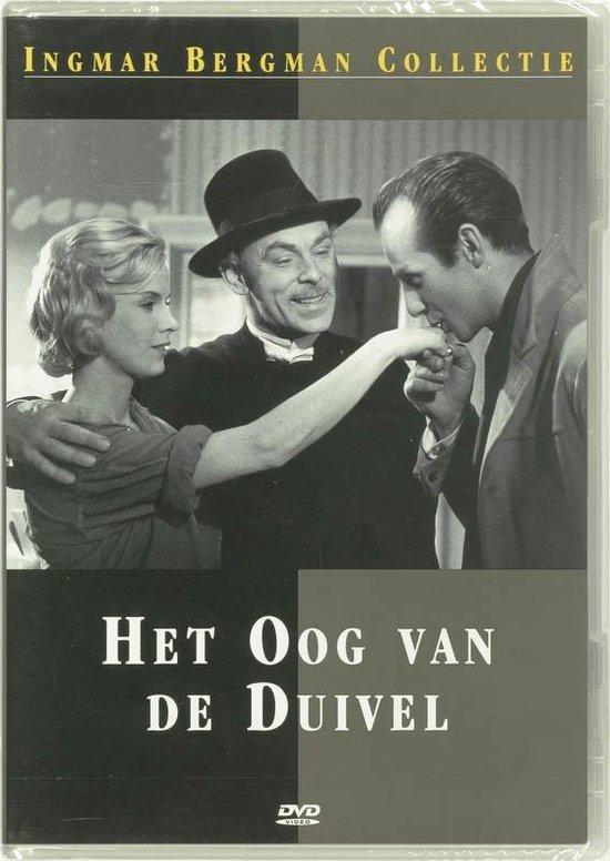 Cover van de film 'Het Oog Van De Duivel'