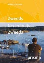 Boek cover Prisma Miniwoordenboek Zweeds-Nederlands & Nederlands-Zweeds (Swedish-Dutch & Dutch-Swedish) van Prisma Redactie (Paperback)