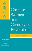 Boek cover Chinese Women in a Century of Revolution, 1850-1950 van Ono Kazuko