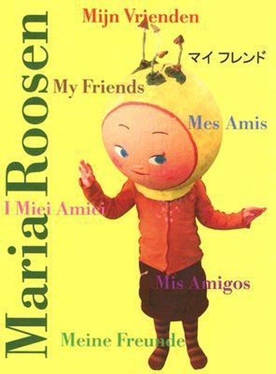 Maria Roosen - Wilma Suto | Readingchampions.org.uk