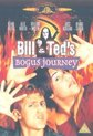 Bill & Ted's Bogus Journey - Movie
