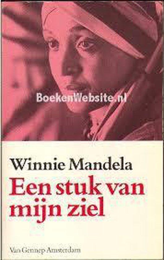 Stuk van myn ziel - Nelson Mandela |