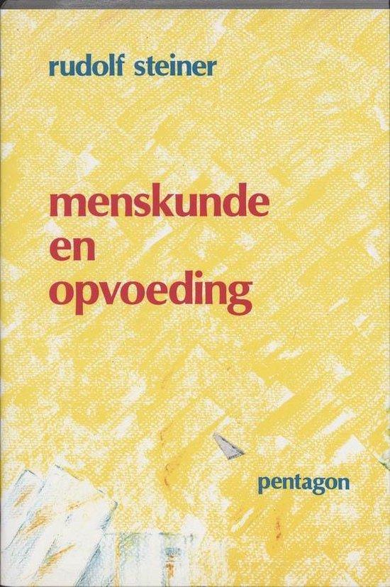 Boek cover Menskunde en opvoeding van Rudolf Steiner (Paperback)