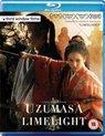 Uzumasa Limelight [Blu-ray] (English subtitled)
