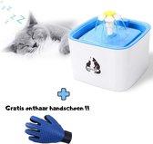 AnimalQ Kattenfontein - Drinkfontein Voor Kat & Hond - 2.5L - incl. 3 filters - Met Gratis Onthaar Handschoen - Waterbak - Drinkbak - Waterfontein - Drink fontein -