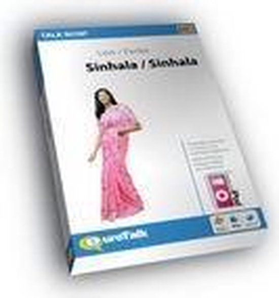 Talk Now Leer Sinhala