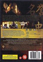 The Last Samurai (Special Edition)