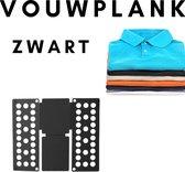 KInderkleding vouwplank  Eenvoudig je kleding en wasgoud opvouwen | kleding organizer | Sheldon vouwplank | Vouwhulp | Vouwplank