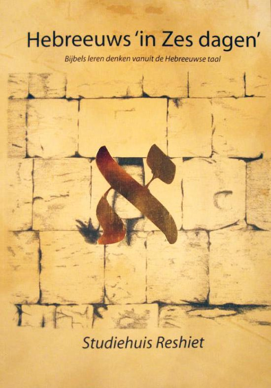 Hebreeuws 'in zes dagen'