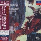 Bartok:Concerto For Orchestra Suite Etc.