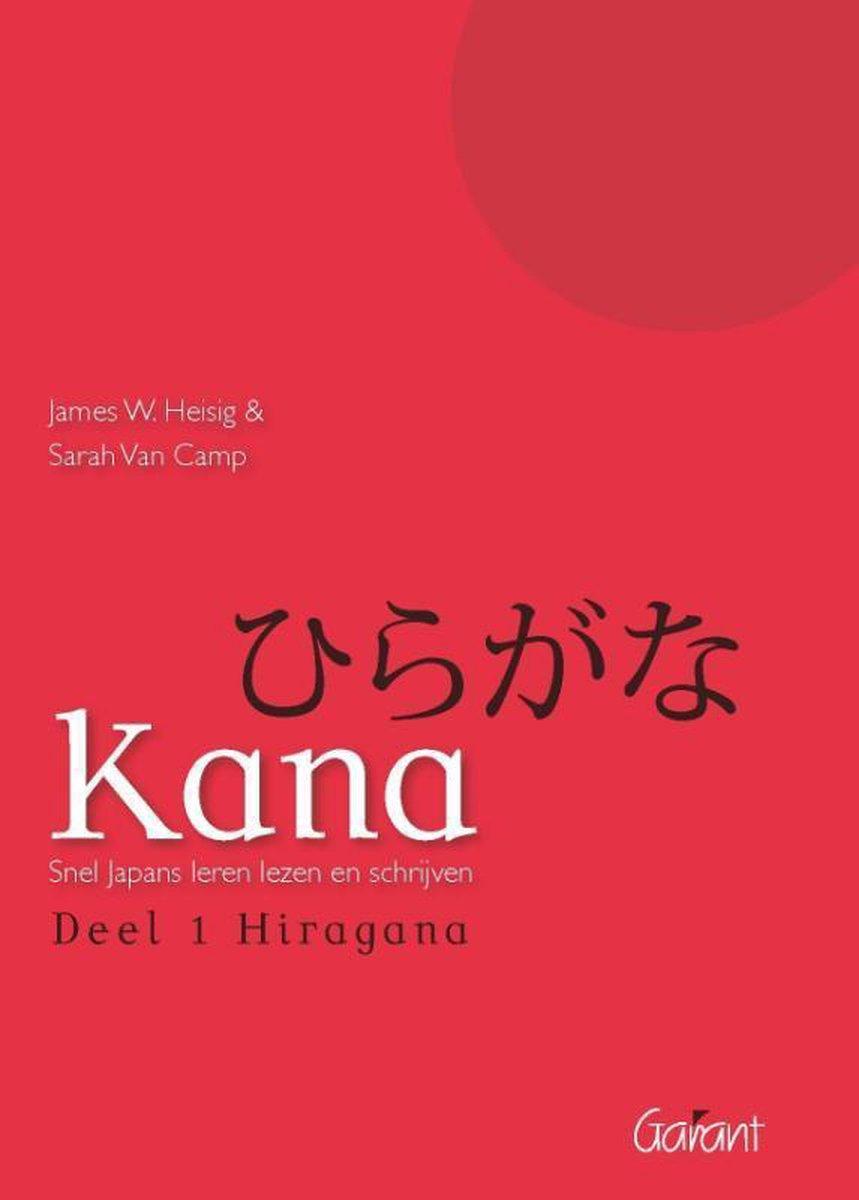 Kana 1 Hiragana 2 Katakana - James W. Heisig