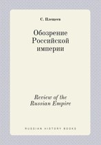 Review of the Russian Empire