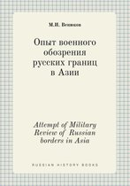 Attempt of Military Review of Russian Borders in Asia
