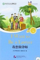 I Want to Be a Lawyer (for Adults)