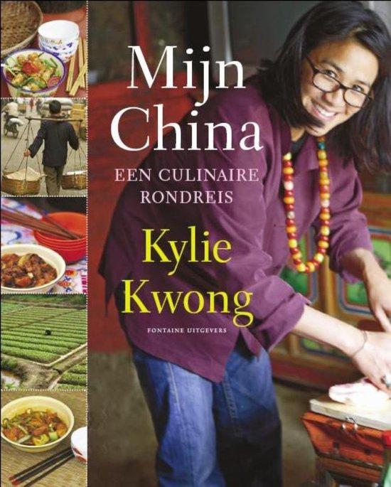 Mijn China - Kylie Kwong |