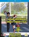 Digimon Adventure Tri The Movie Part 2 Collectors Edition [Blu-ray]