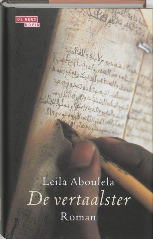 De Vertaalster - Leila Aboulela |