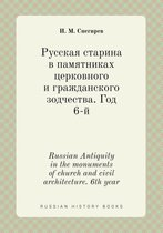 Russian Antiquity in the Monuments of Church and Civil Architecture. 6th Year