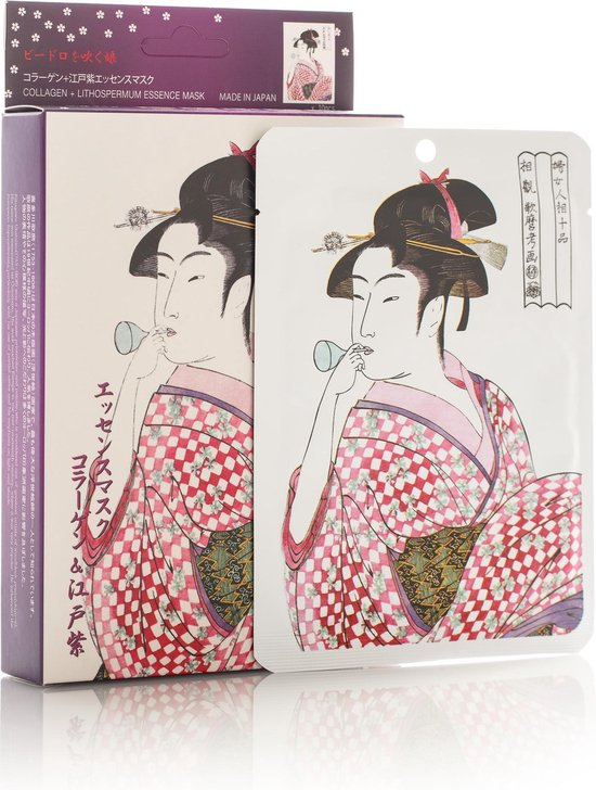 Collageen & Lithospermum Facial Sheet Mask - Japanse Gezichtsmaskers Collageen – 1 Stuks - 25 g