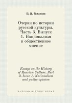 Essays on the History of Russian Culture. Part 3. Issue 1. Nationalism and Public Opinion