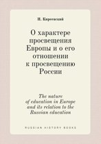 The Nature of Education in Europe and Its Relation to the Russian Education