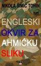 ENGLESKI OKVIR ZA AHMICKU SLIKU