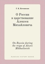 On Russia During the Reign of Alexei Mikhailovich