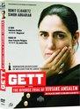 Gett - The Divorce Trial Of Viviane