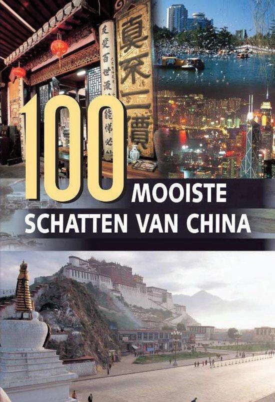 Cover van het boek '100 mooiste schatten van China' van  Onbekend