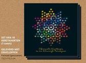 Luxe kerstkaarten met enveloppen, Kleurrijk en sfeervol - 10 stuks