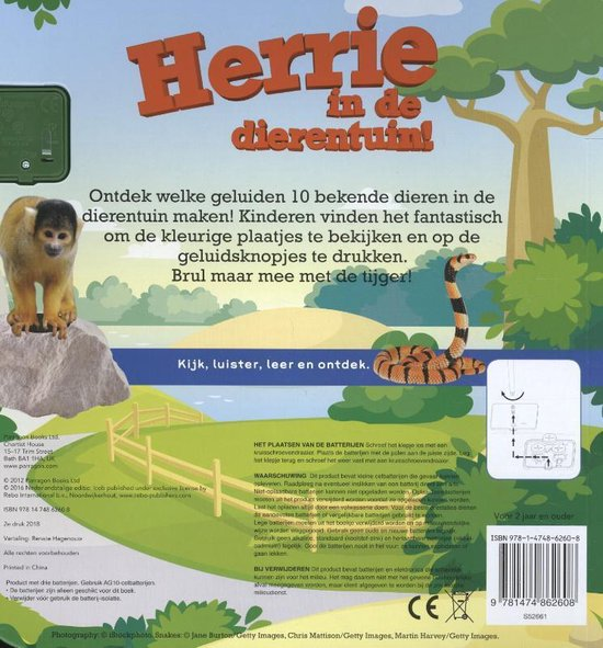 Herrie in de dierentuin! met 10 dierengeluiden - Rebo Productions