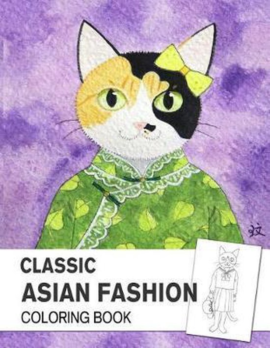 Classic Asian Fashion Coloring Book