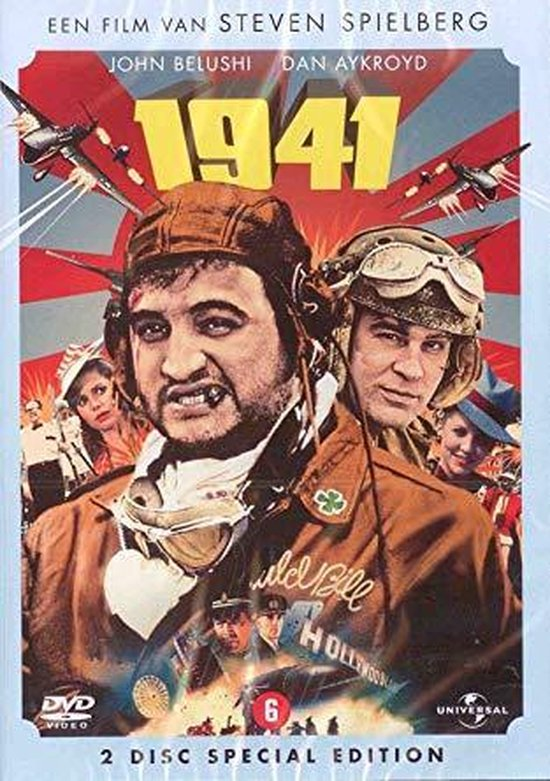 Cover van de film '1941'