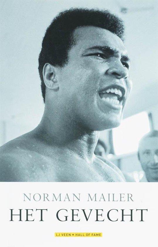 Het gevecht - Norman Mailer |