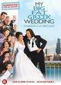 Speelfilm - My Big Fat Greek Wedding