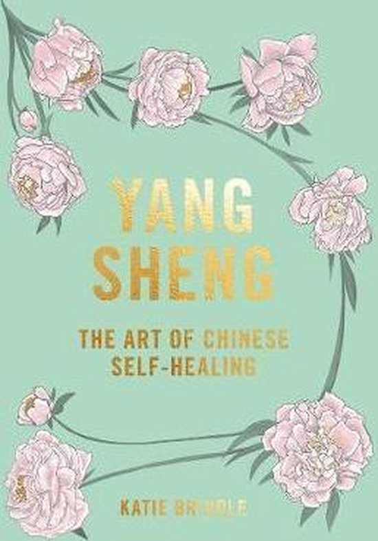Yang Sheng