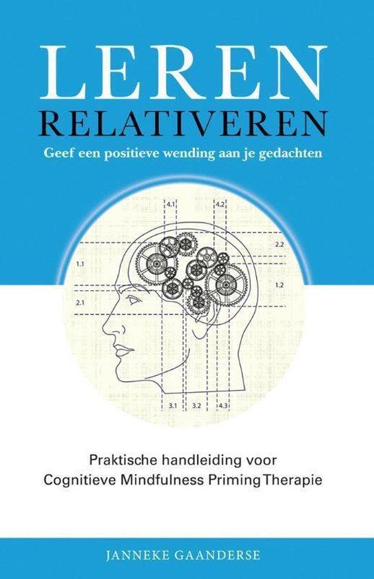 Leren relativeren - Janneke Gaanderse | Readingchampions.org.uk
