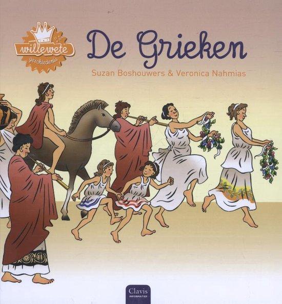 550x594 - Kinderboeken over de geschiedenis! Boeiend en op maat...