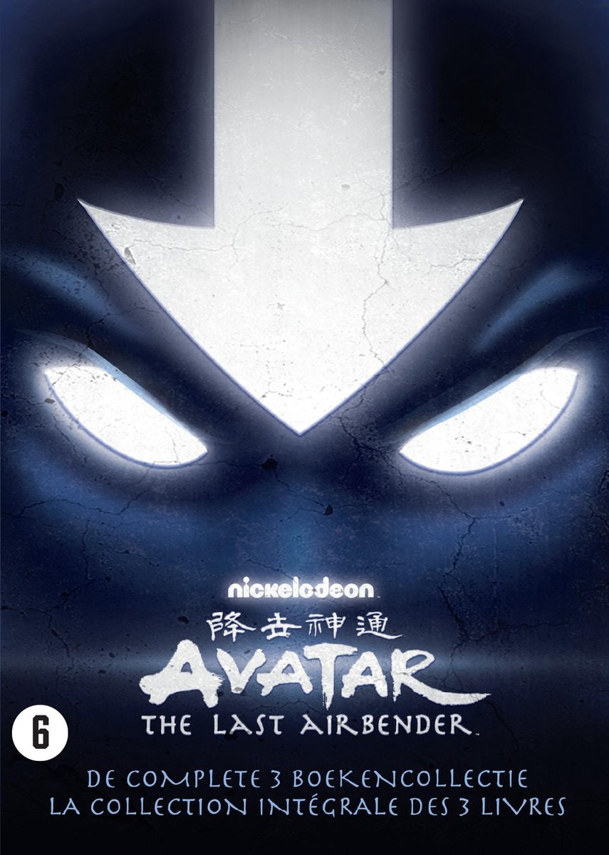 Avatar: The Last Airbender - De Complete Collectie (2018) - Animation