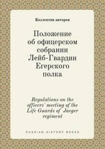 Regulations on the Officers' Meeting of the Life Guards of Jaeger Regiment